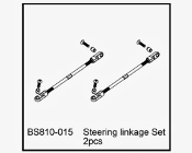 BS810-015 Terremoto Front Steering Linkage Set